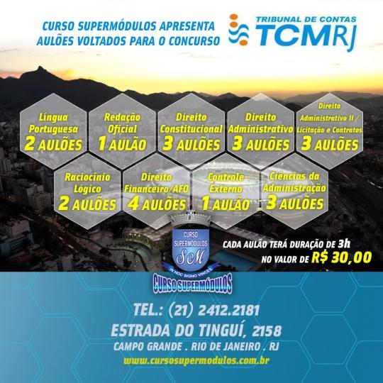 TCM – RJ divulga edital do Concurso Público para Técnico de Controle Externo